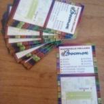 Изготовление визиток листовок плакатав буклетов от 1000шт, Красноярск