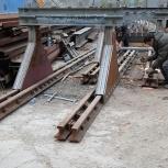 Упор тоннельный Р-65 ПП 5-286.01.000., Красноярск