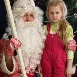Дед Мороз и Снегурочка на дом, Красноярск