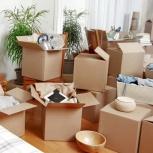 Упаковка мебели для переезда, Красноярск