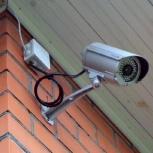 Видеонаблюдение и охранно-пожарная сигнализация в красноярске, Красноярск