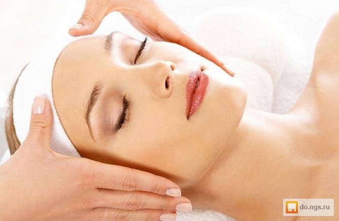 Подать объявление красноярск косметологам помощь продажа бизнеса владивосток