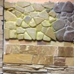 Плитняк камень природный, Красноярск