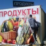 баннер печать, Красноярск