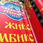 Печать банера, Красноярск