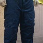 Новые ватные зимние штаны,синие/черные/коричневые, Красноярск