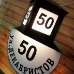 Адресный указатель, Красноярск