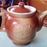 Глиняный чайник, Красноярск