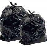 Большие мешки, пакеты черного цвета из полиэтилена, Красноярск
