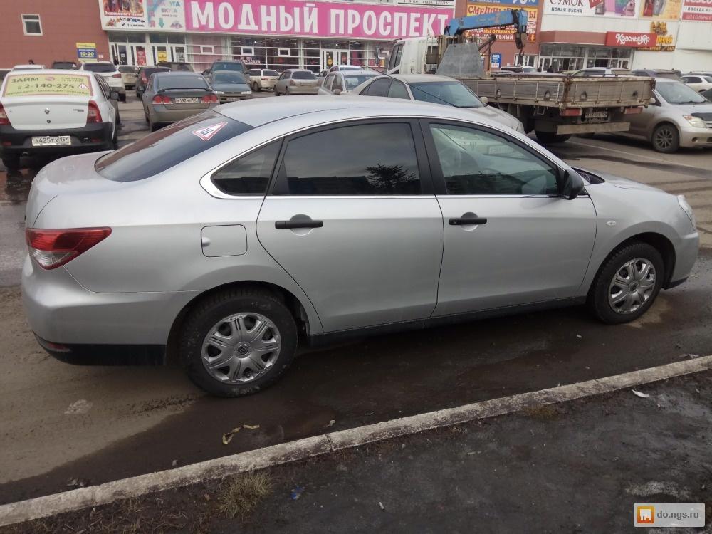 инком авто автосалон в москве отзывы