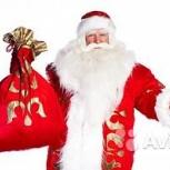 Продам костюмы Деда Мороза и Снегурочки, Красноярск