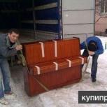 Квартирные переезды, Красноярск