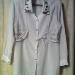 Блузка с жилеткой, Красноярск