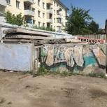 Продажа ЖБИ Плит и Стеновых панелей, Красноярск