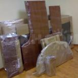 Разборка и упаковка мебели, Красноярск
