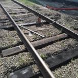Замена шпал на жд тупиках, железнодорожных подъездных путях, Красноярск