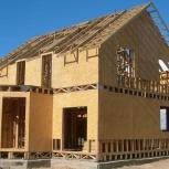 Строительство каркасных домов, Красноярск