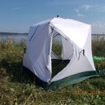 Палатка Куб 1,85х1,85х1,85, 3-х сло, Красноярск