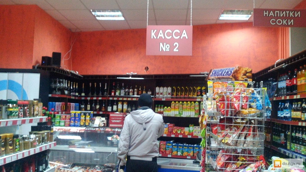 ba15fe847617 Продажа готового бизнеса в Красноярске. Представительство, купля ...