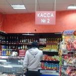 Продам продуктовый магазин. Октябрьский, Красноярск