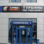 Ремонт  турбокомпрессоров(турбин), Красноярск