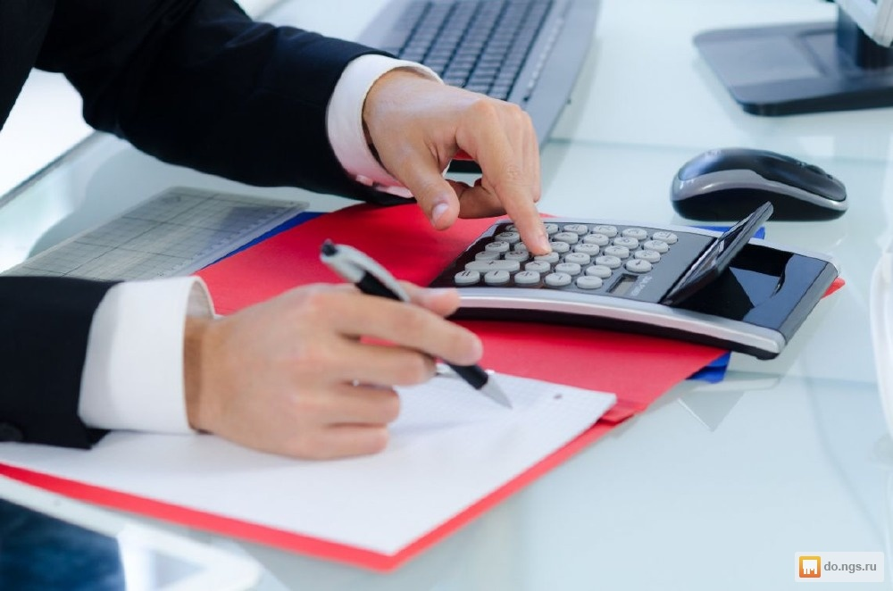 Мероприятия по регистрации ооо как заполнить декларацию 3 ндфл по возврату процентов