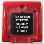 Монтаж, пожарной охранной, сигнализации, видео наблюдение Огнепропитка, Красноярск