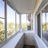 Остекление балконов, Красноярск