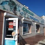 Продам действующий павильон борисевича, Красноярск
