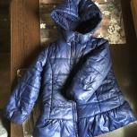 Демисезонная куртка, Красноярск