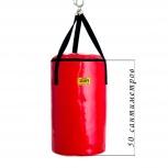 Боксерский мешок ( груша боксерская ) на лямках вес: 10кг, высота 50см, Красноярск