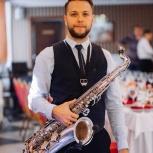 Саксофонист, Красноярск