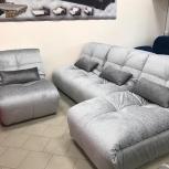 Продажа модульного дивана, Красноярск
