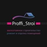 Ремонт и строительство, Красноярск
