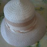 Шляпа женская летняя, Красноярск