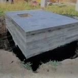 Погреб монолитный, бетонный под ключ, Красноярск
