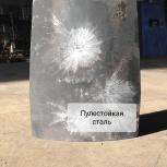 Более мощная замена Hardox-500, альтернатива SeverHard-450, 18ХГНФР, Красноярск