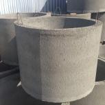 Бетонные кольца.Внутренний диаметр 1 м, высота 0.9м. Недорого, Красноярск