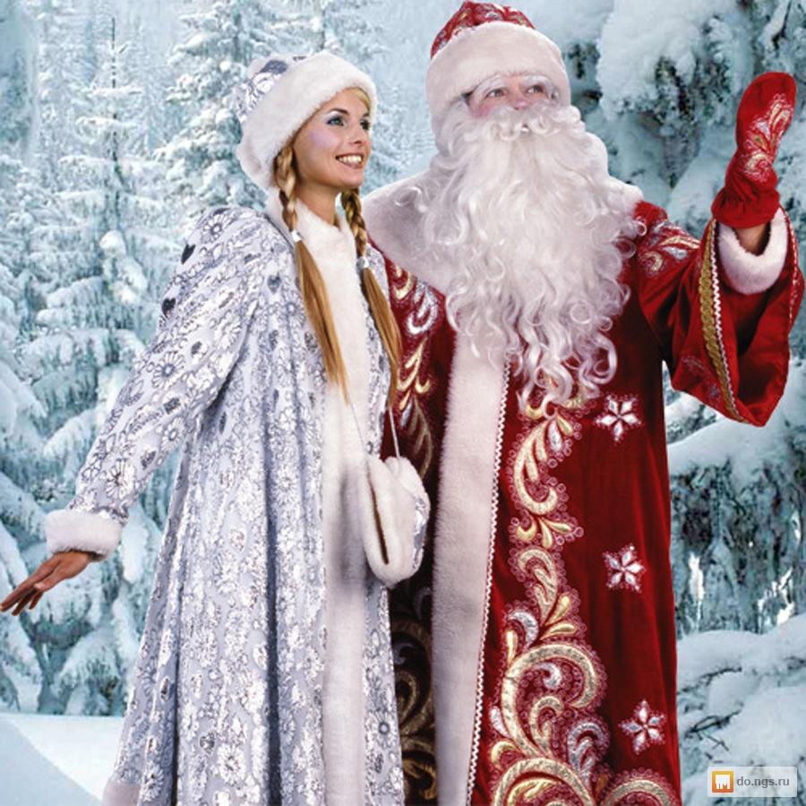 Дед мороз и снегурочка — главные персонажи этого праздника (фото: sergo1972,. День мороза и снегурочки – это древний языческий праздник.