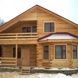 Строительство домов, коттеджей из бруса в красноярске, Красноярск