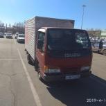 Грузоперевозки, Красноярск
