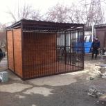 Вольеры, Красноярск