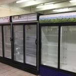 Большой выбор холодильных шкафов, Красноярск