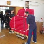 Упаковка мебели при переездах, Красноярск