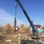 Услуги Ямобура, Красноярск