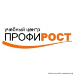 1С: Зарплата и управление персоналом, Красноярск