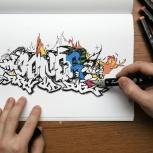 Обучающий курс рисования в Красноярске, Красноярск