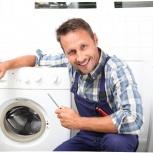 Срочный ремонт стиральных машин, Красноярск