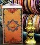 Арабский парфюм, Красноярск
