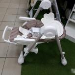 Стул-шезлонг для кормления Happy Baby Wingy, Красноярск